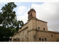 Colegiata de Santa María de la Asunción Osuna