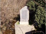 Fuente del Prau Añón de Moncayo