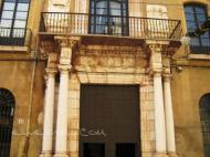 Palacio Marqués de Villadarias Antequera