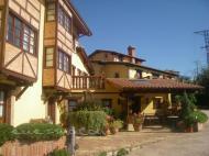 Posada Rural La Solana Montañesa en Comillas (Cantabria)